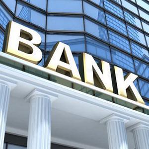 Банки Зольного