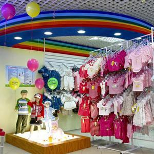 Детские магазины Зольного