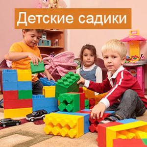 Детские сады Зольного
