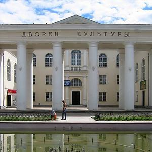 Дворцы и дома культуры Зольного