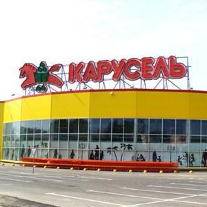 Гипермаркеты Зольного