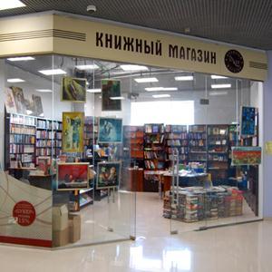 Книжные магазины Зольного