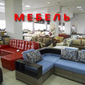 Магазины мебели Зольного