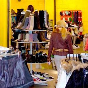 Магазины одежды и обуви Зольного