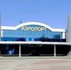 Аэропорты в Зольном
