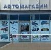 Автомагазины в Зольном