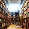 Библиотеки в Зольном
