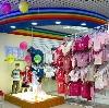 Детские магазины в Зольном