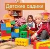 Детские сады в Зольном