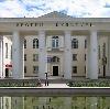 Дворцы и дома культуры в Зольном