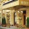 Гостиницы в Зольном