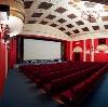 Кинотеатры в Зольном