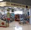 Книжные магазины в Зольном