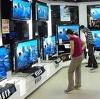 Магазины электроники в Зольном