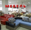 Магазины мебели в Зольном