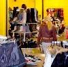 Магазины одежды и обуви в Зольном