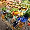 Магазины продуктов в Зольном