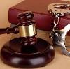 Суды в Зольном