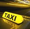 Такси в Зольном