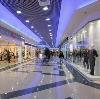 Торговые центры в Зольном