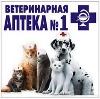 Ветеринарные аптеки в Зольном