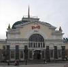 Железнодорожные вокзалы в Зольном