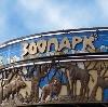 Зоопарки в Зольном